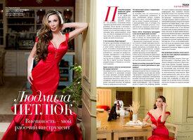 Russian brides #1015591 Lyudmila 31/170/52 Kiev