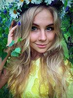 Russian brides #1093387 Irina 26/167/53 Nikolaev