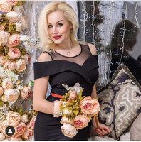 Russian brides #1153636 Tatiana 33/167/57 Moscow