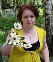 #927910 Olga 39/165/80 Kineshma