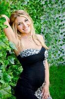 Russian brides #928343 Yana 27/165/54 Nikolaev