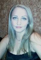Russian brides #928437 Christa 29/170/70 Tashkent
