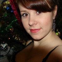 Russian brides #928885 Olga 29/164/57 Ivanovo