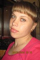 Russian brides #928985 Nadezhda 27/165/53 Kazan