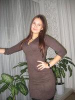 Russian brides #930235 Natalia 18/162/50 Ufa