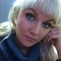 Russian brides #931116 Olga 28/175/65 Kazan