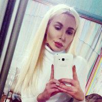 Russian brides #932481 Maria 23/165/45 Saransk