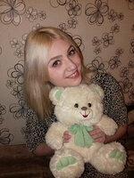 Russian brides #971869 Yulia 30/175/55 Togliatti
