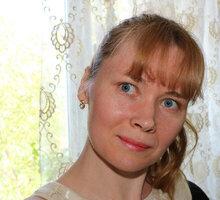 Russian brides #972078 Natalia 37/167/52 Saint Petersburg