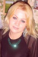 Russian brides #972490 Elena 33/164/75 Vladimir