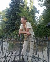 #519479 Oleg 29/165/56 Donetsk
